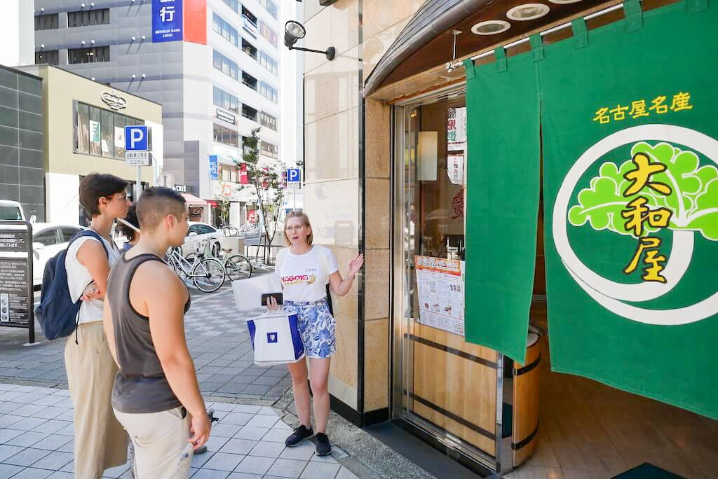 Food Tour in front of Yamatoya Moriguchizuke