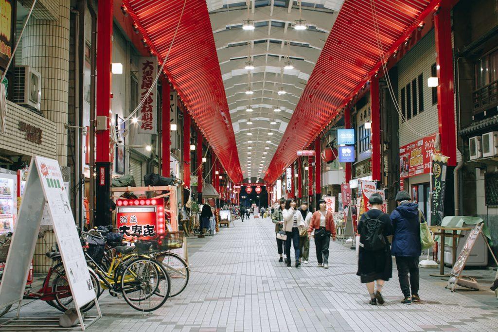 Osu Shopping Street Nagoya