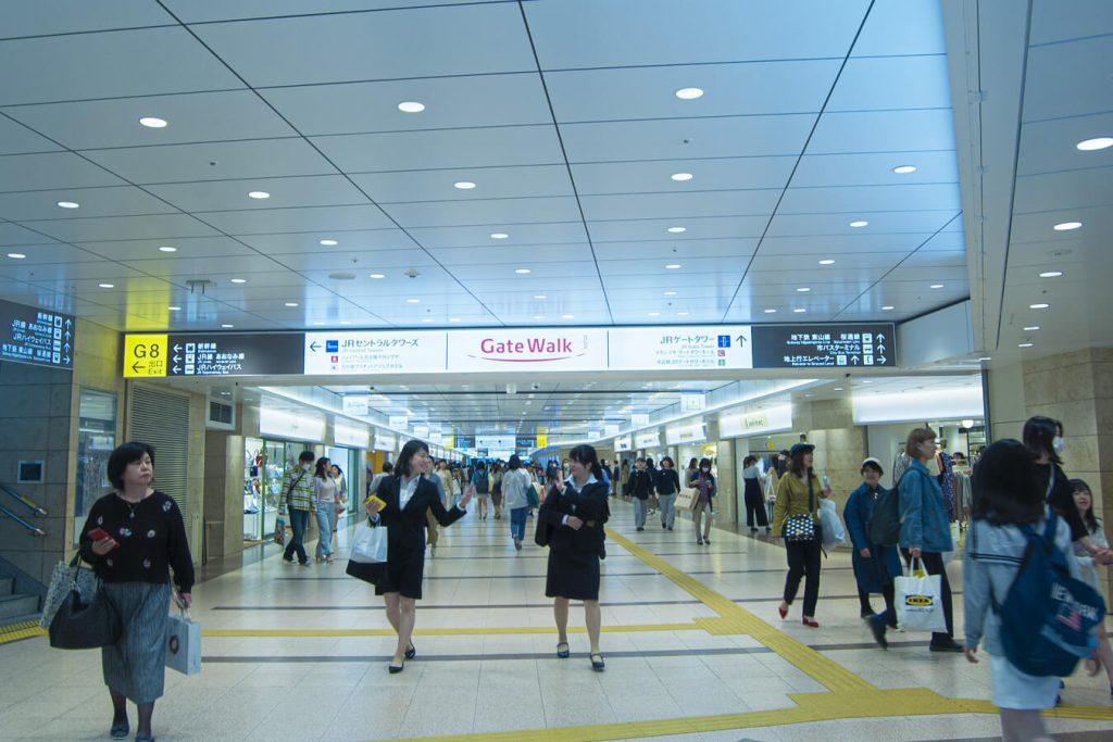 Nagoya Station Mall