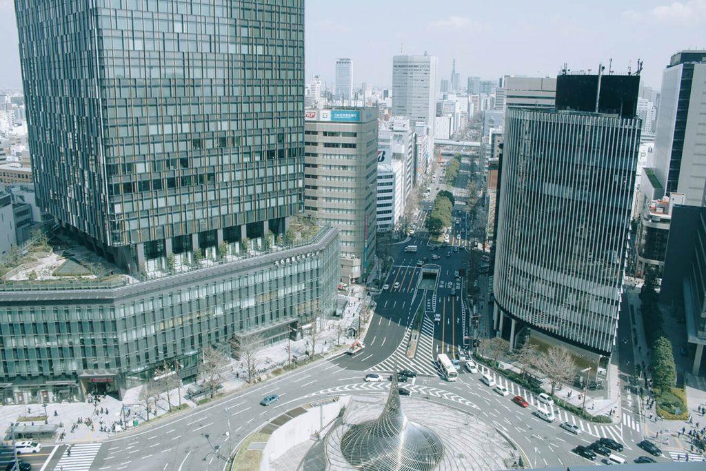 Nagoya Station Buildings