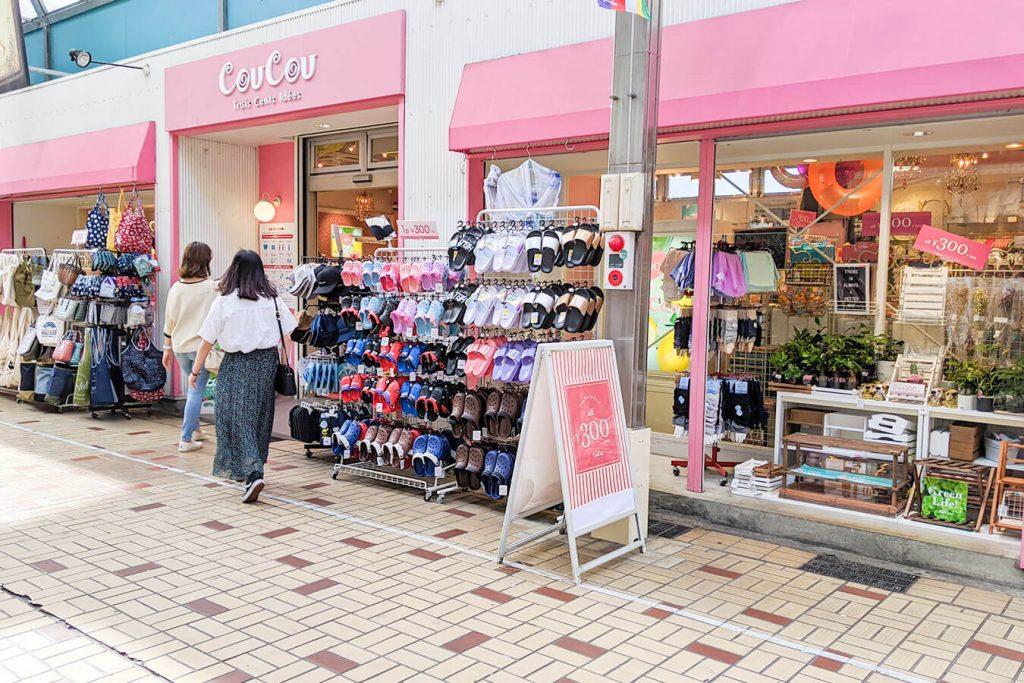 3 Coin Shop in Osu, Nagoya