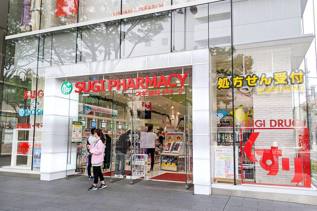Drugstore in Sakae, Nagoya