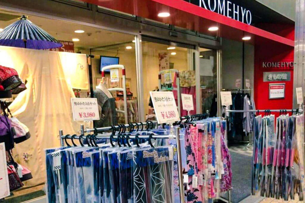 KOMEHYO Nagoya Honten Kimonokan