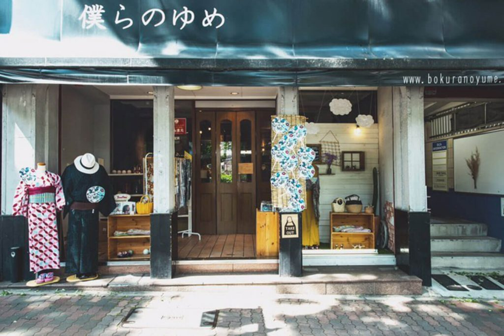 Kimono & Cafe bokuranoyume