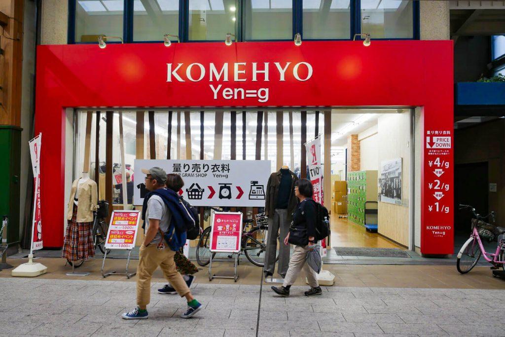 Komehyo per Gram Shop Osu Nagoya