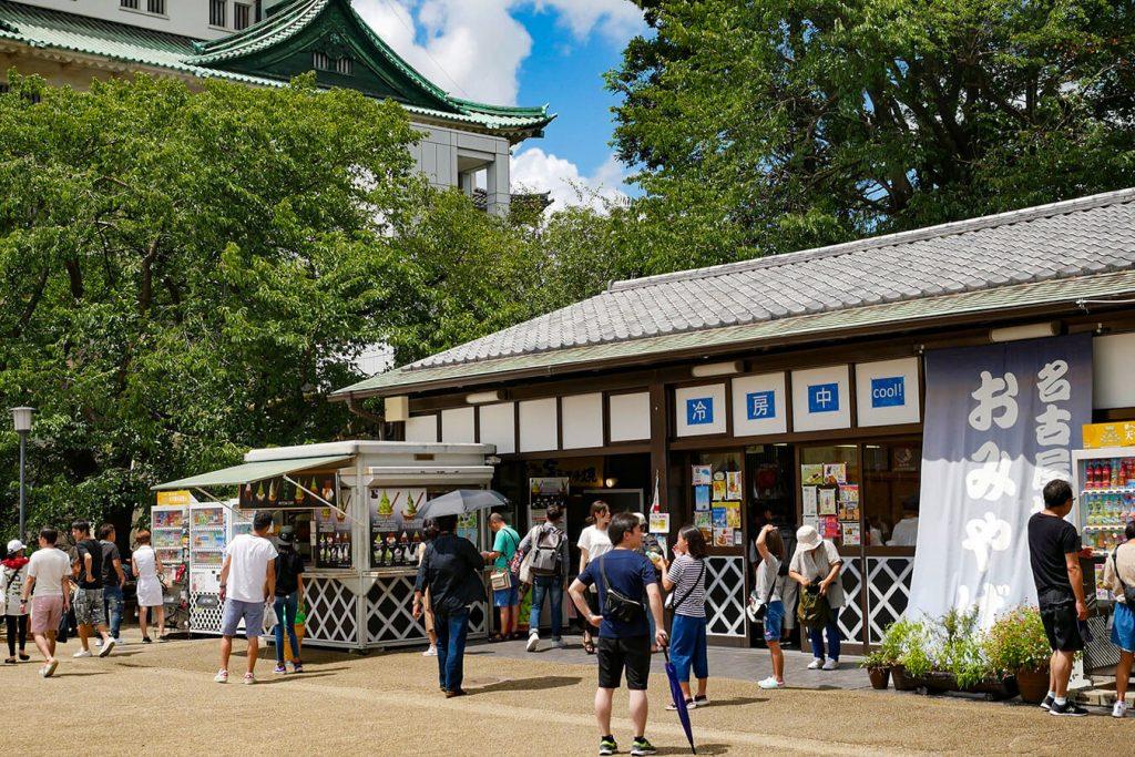 Nagoya Castle Souvenir Shop