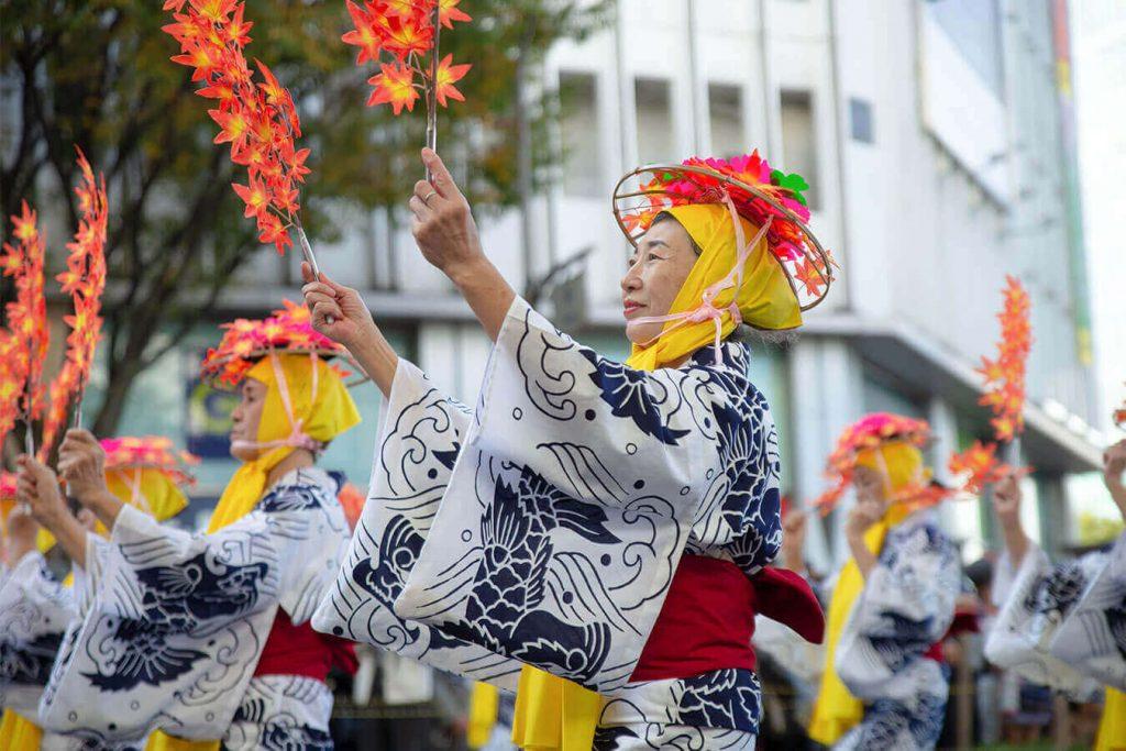 Odori Kimono
