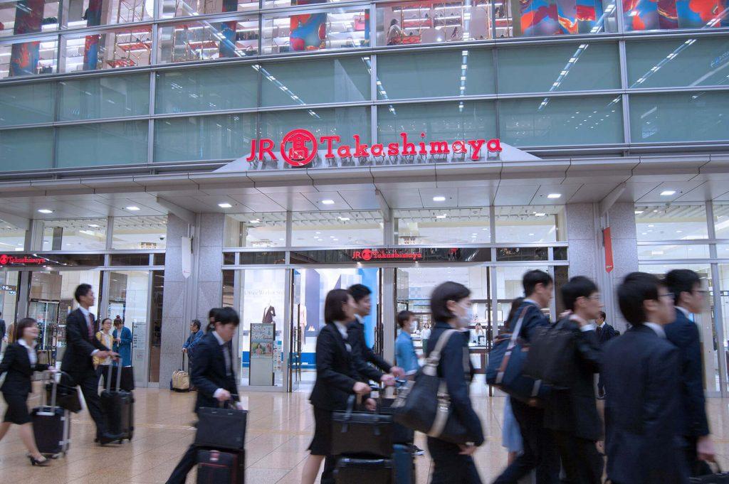 JR Takashimaya, Nagoya Station