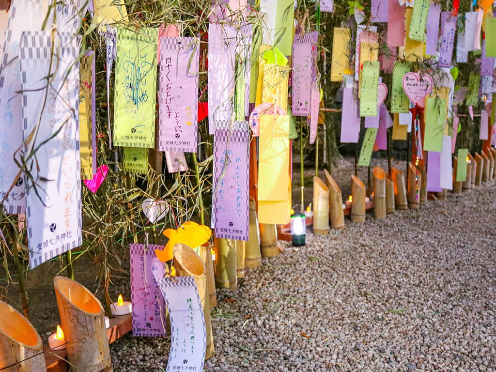 Anjo Tanabata Festival