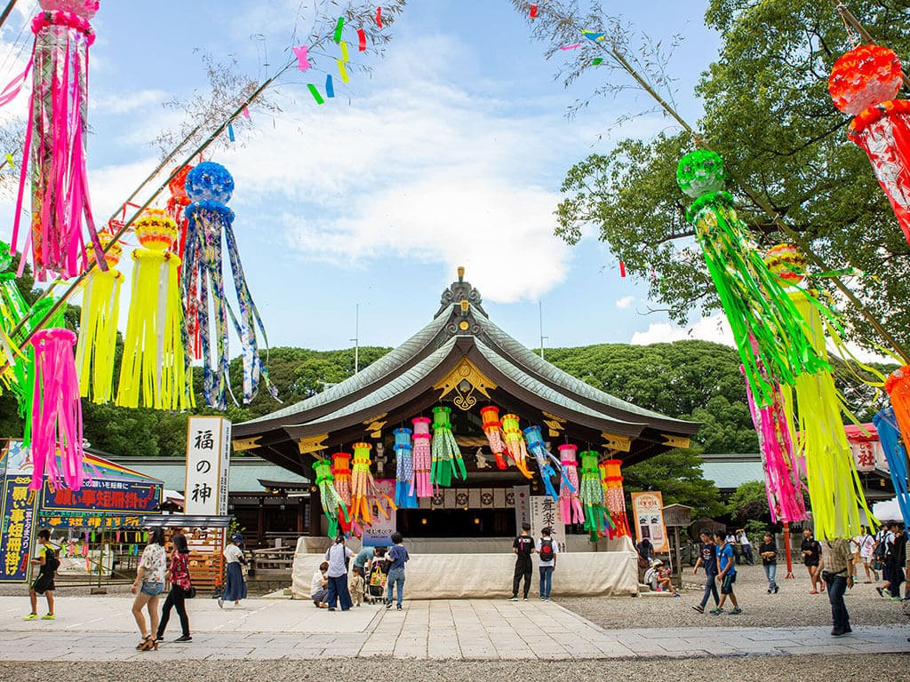 Ichinomiya Tanabata Matsuri