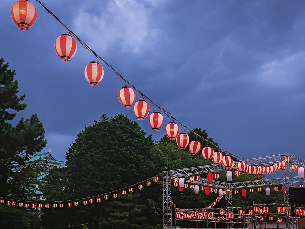 Nagoya Castle Summer Festival