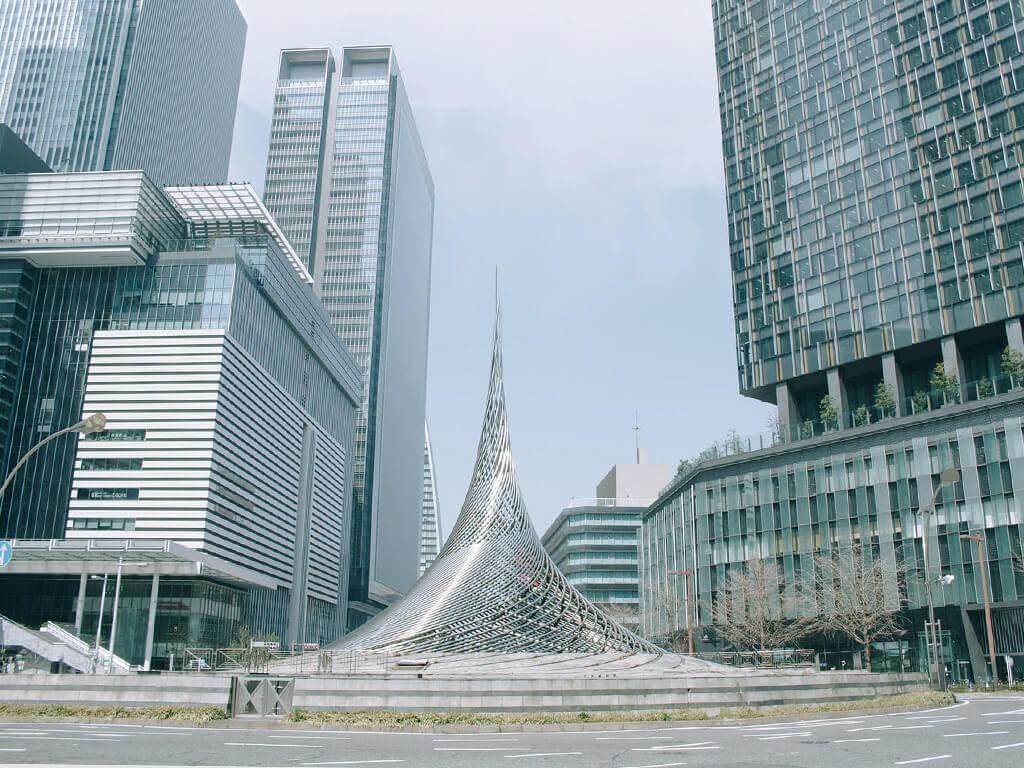 Nagoya Station