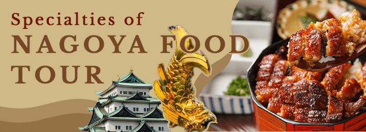 Specialties of Nagoya food tour banner