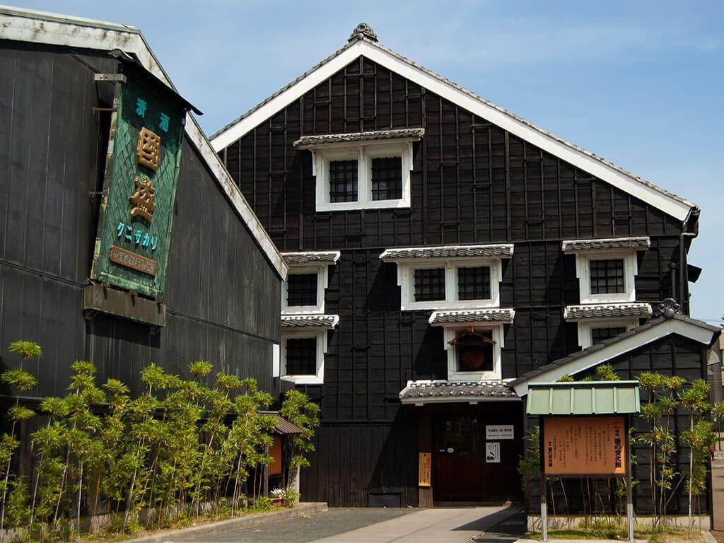 Kunizakari Sake Museum
