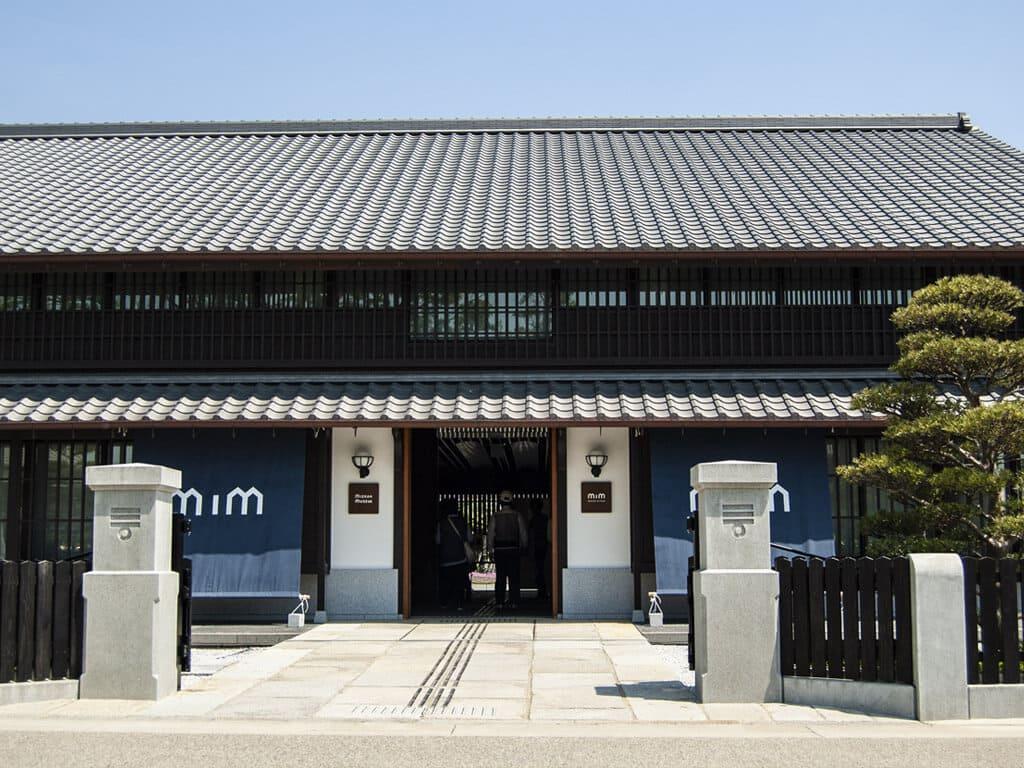 Mizukan Museum