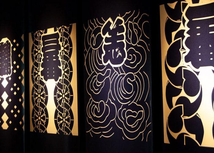 Mizukan Museum Cover