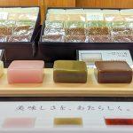 Nagoya Sweets - Uiro
