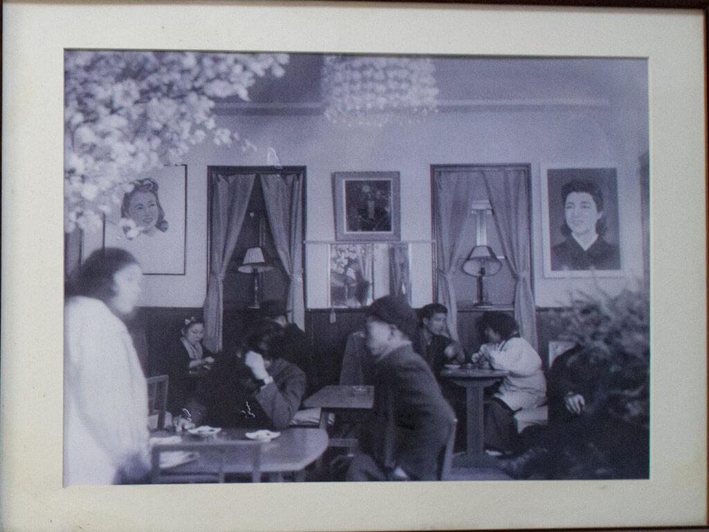 Cafe Tsuzuki, one of Nagoya's oldest coffeeshops.