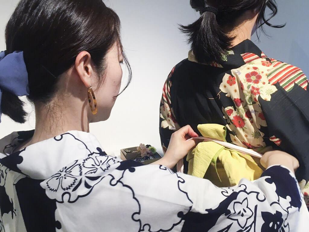 Kato - Kimono Dressing