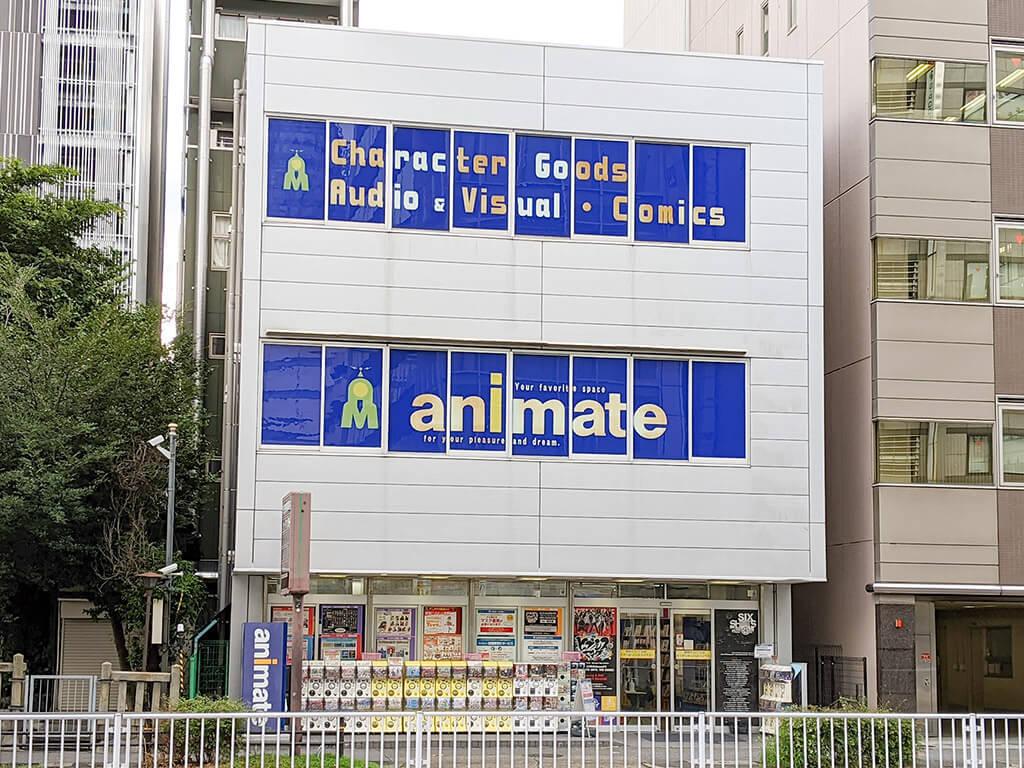 Animate Meieki