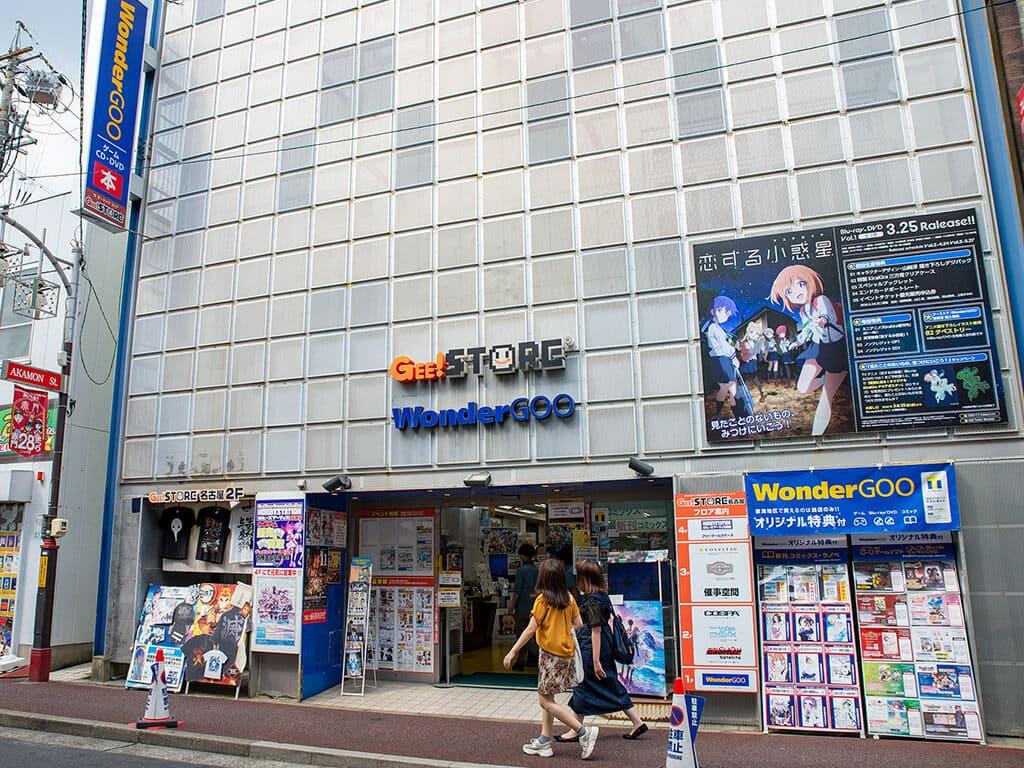 Gee! Store Nagoya