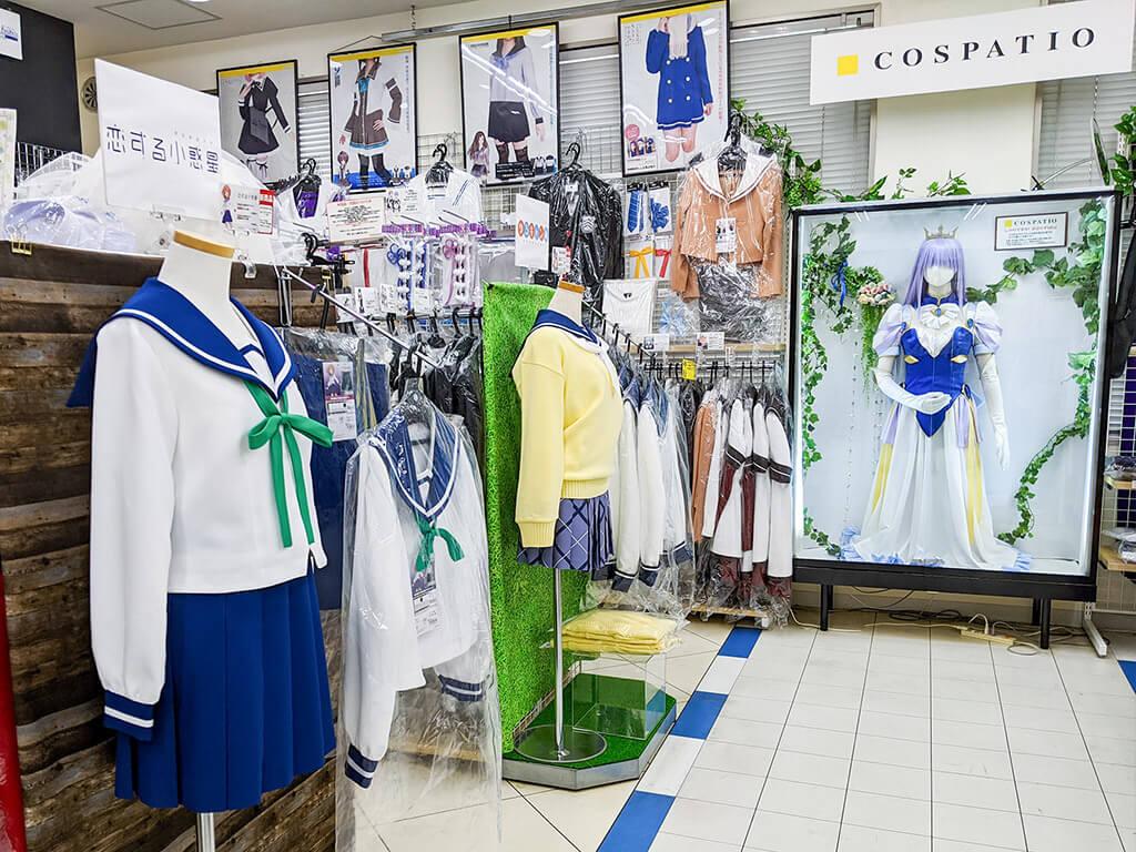 Gee! Store Nagoya inside