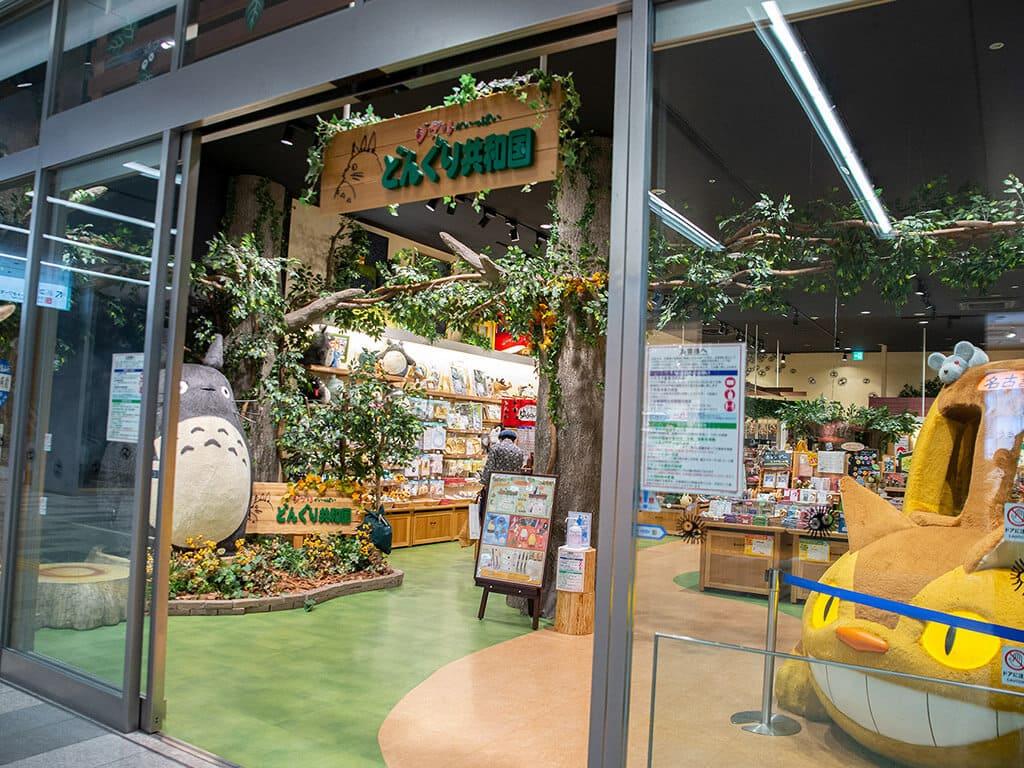 Ghibli Shop Nagoya