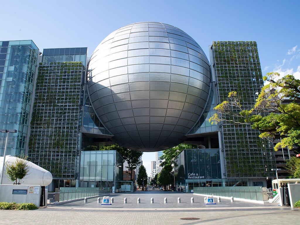 Planetarium of the Nagoya City Science Museum