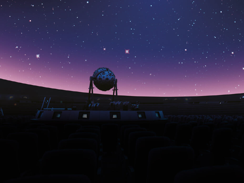 Planetarium of the Nagoya City Science Museum