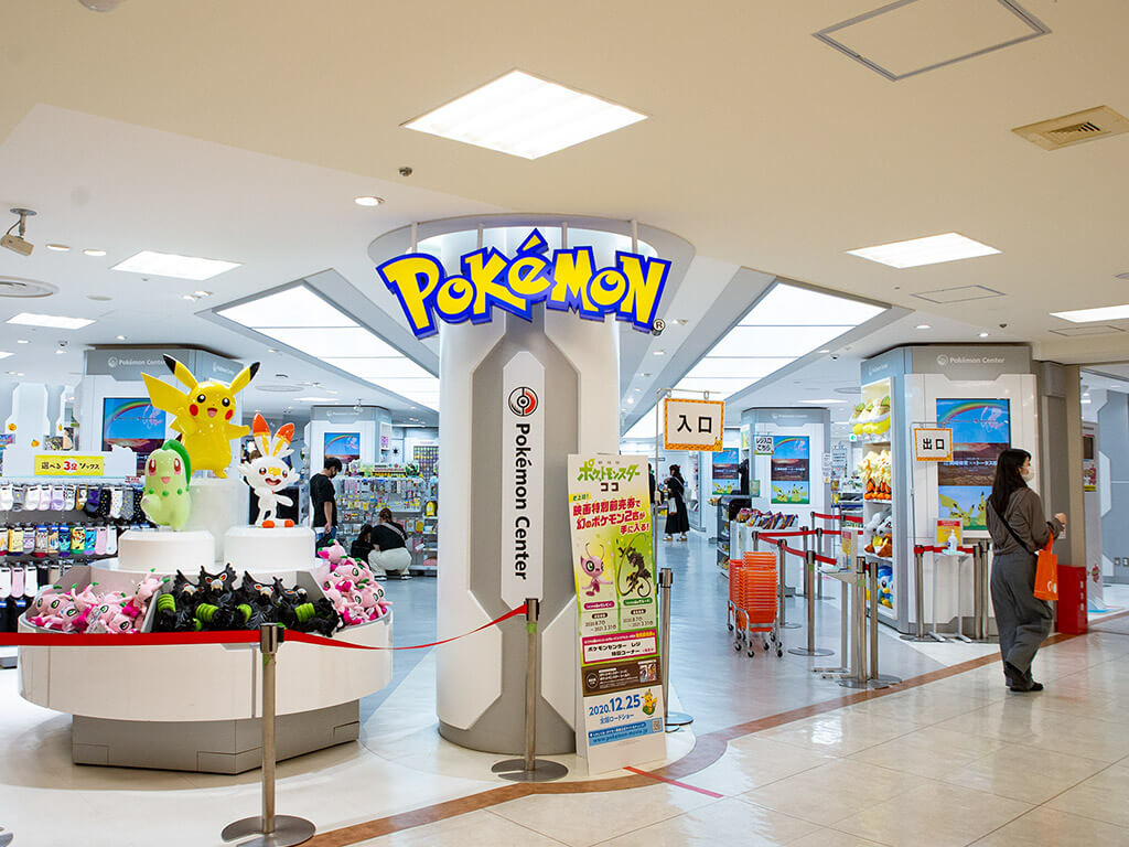 Pokémon Center Nagoya