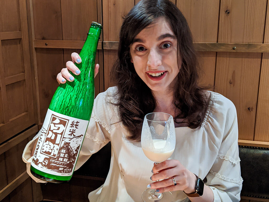 Nagoya Sake Tasting Night Tour