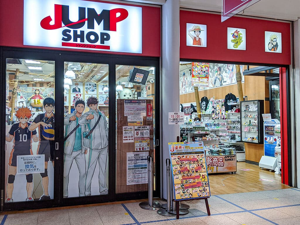 Shonen Jump Nagoya