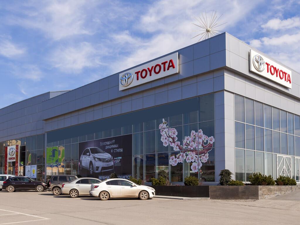 Toyota shop