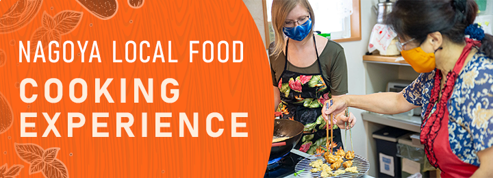Nagoya Local Food Cooking Experience banner
