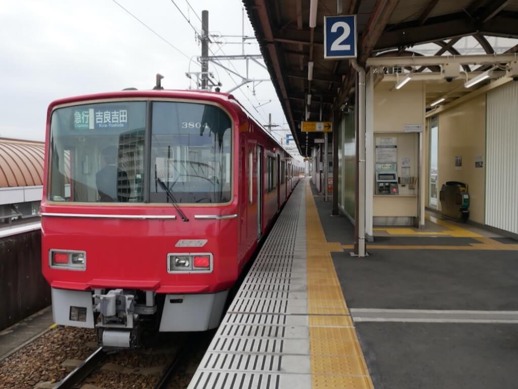 Meitetsu Train Nagoya
