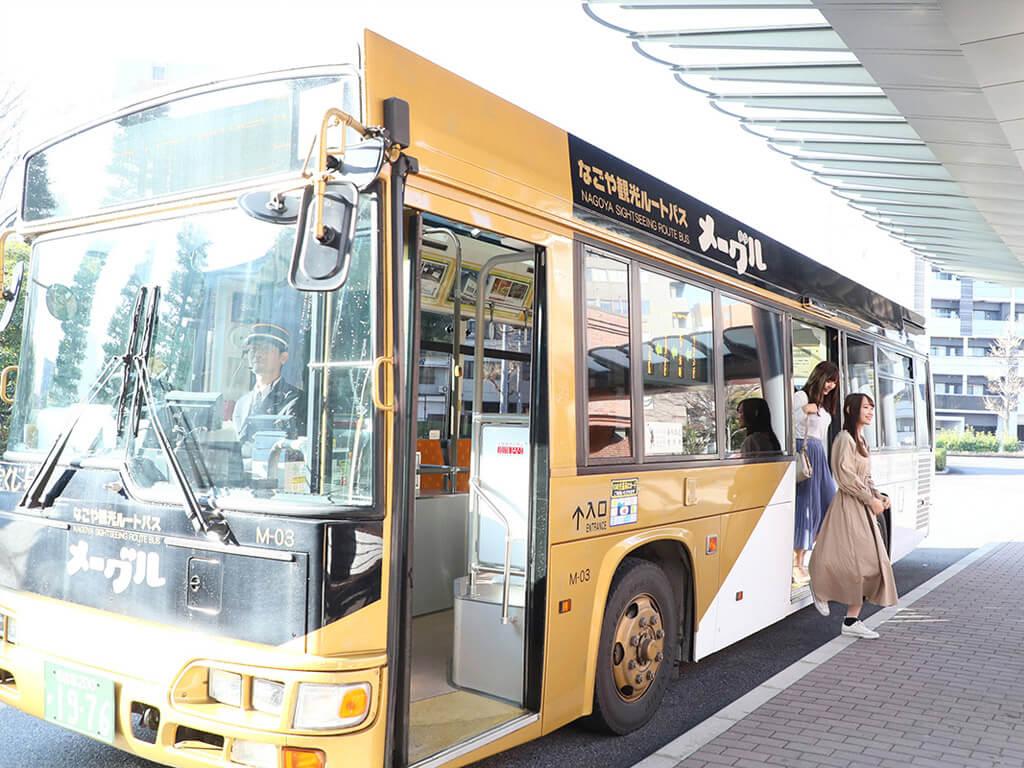 Nagoya Meguru Bus