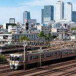 Nagoya Transport