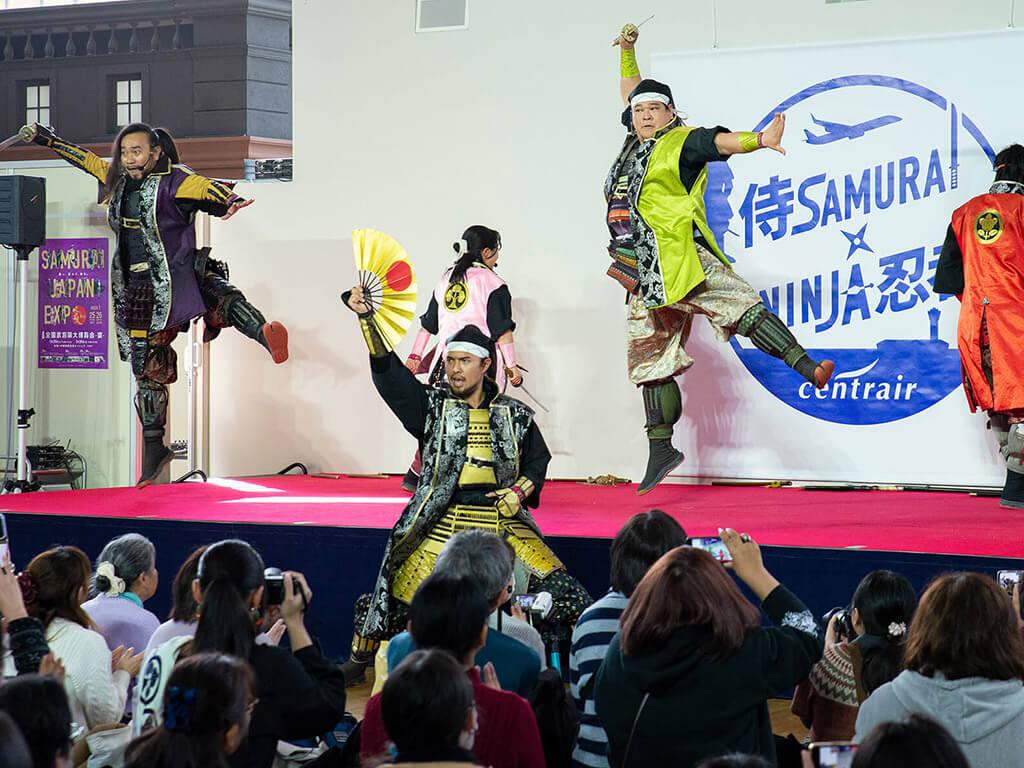 Samurai Expo Centrair