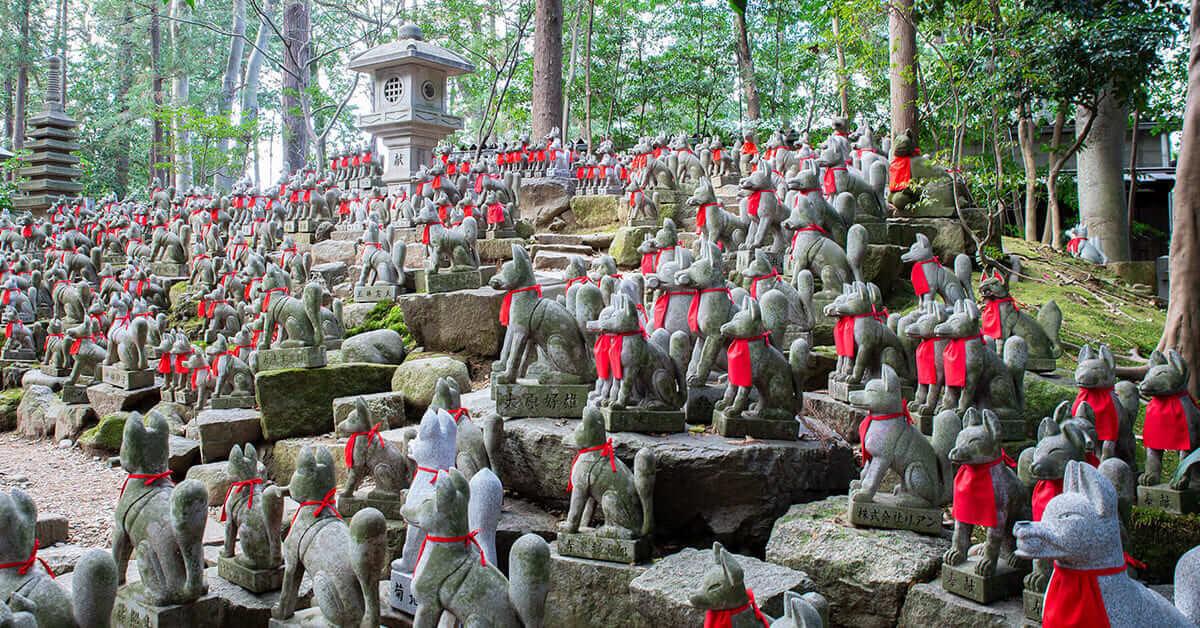 Toyokawa Inari Foxes
