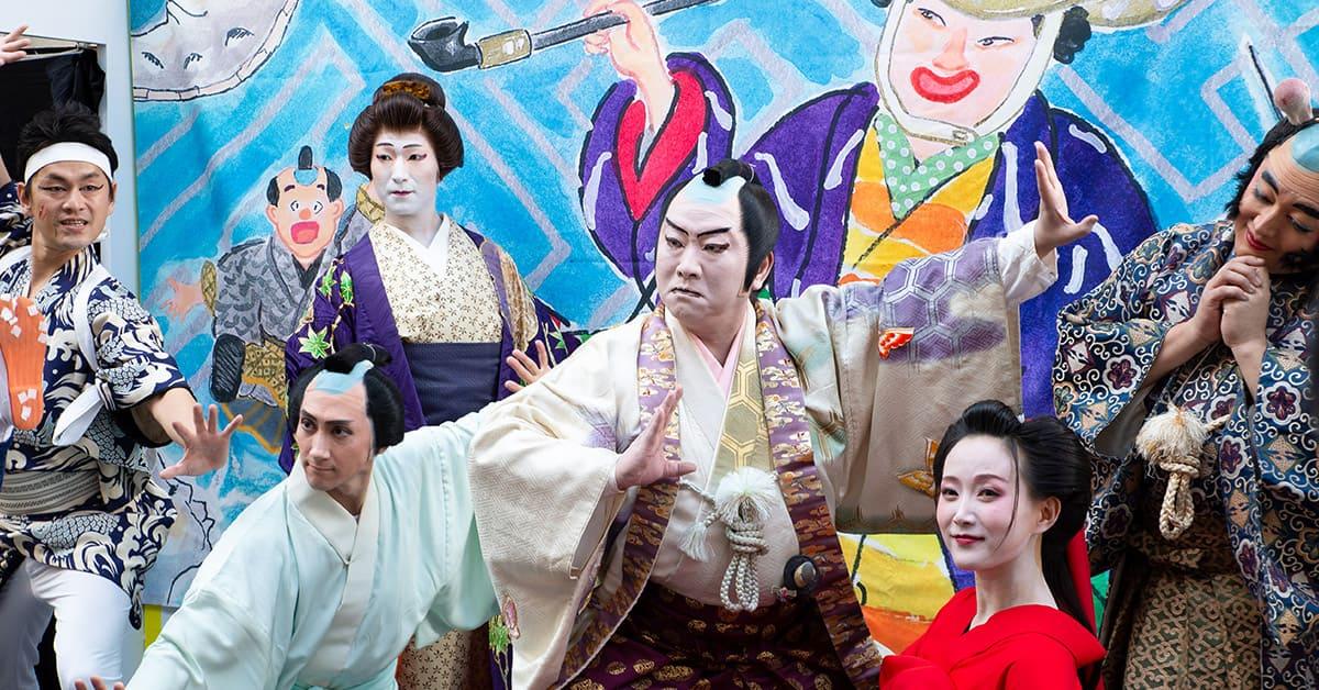 Yattokame Street Kabuk