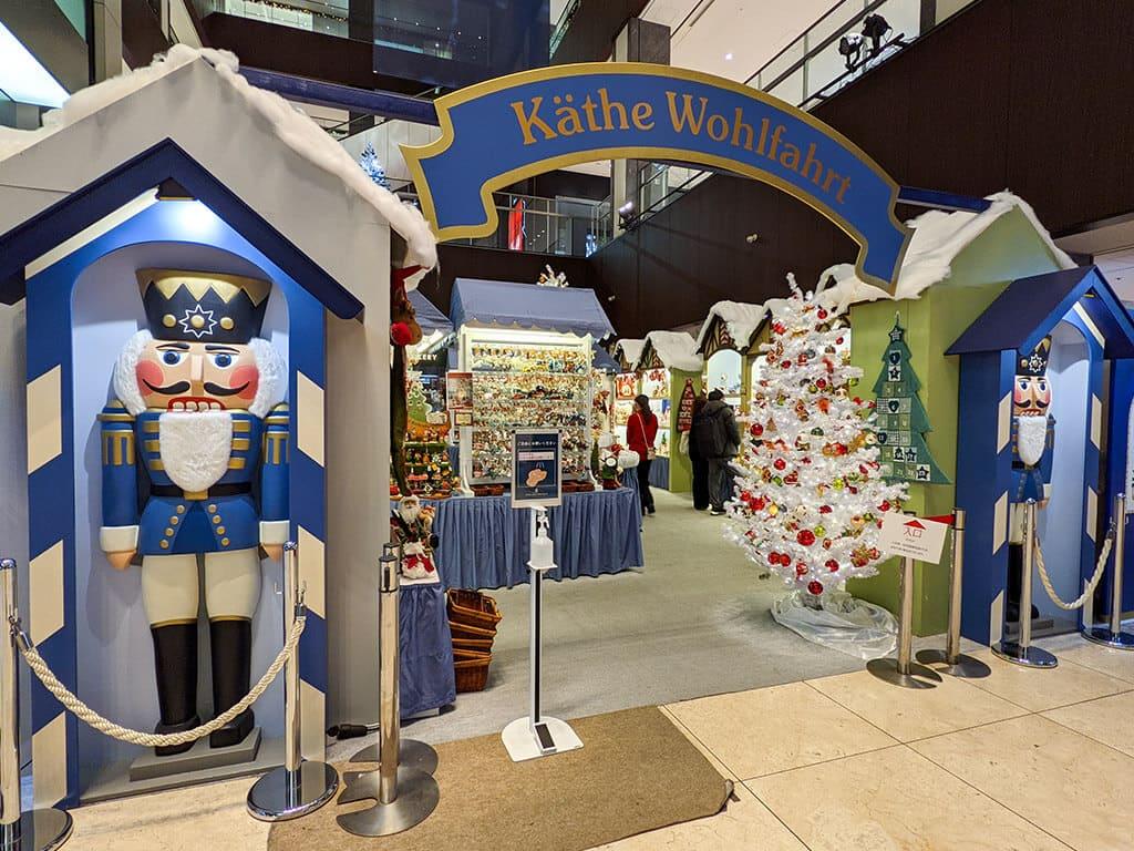 Kaethe Wohlfahrt Christmas Market