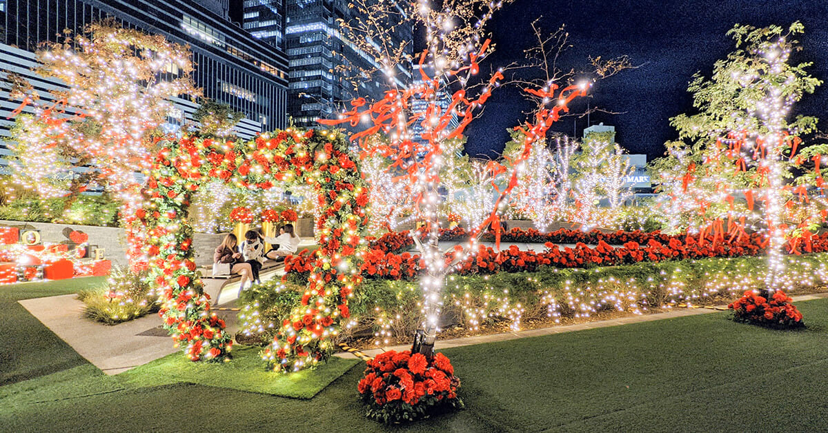 Nagoya Winter Illuminations 2020