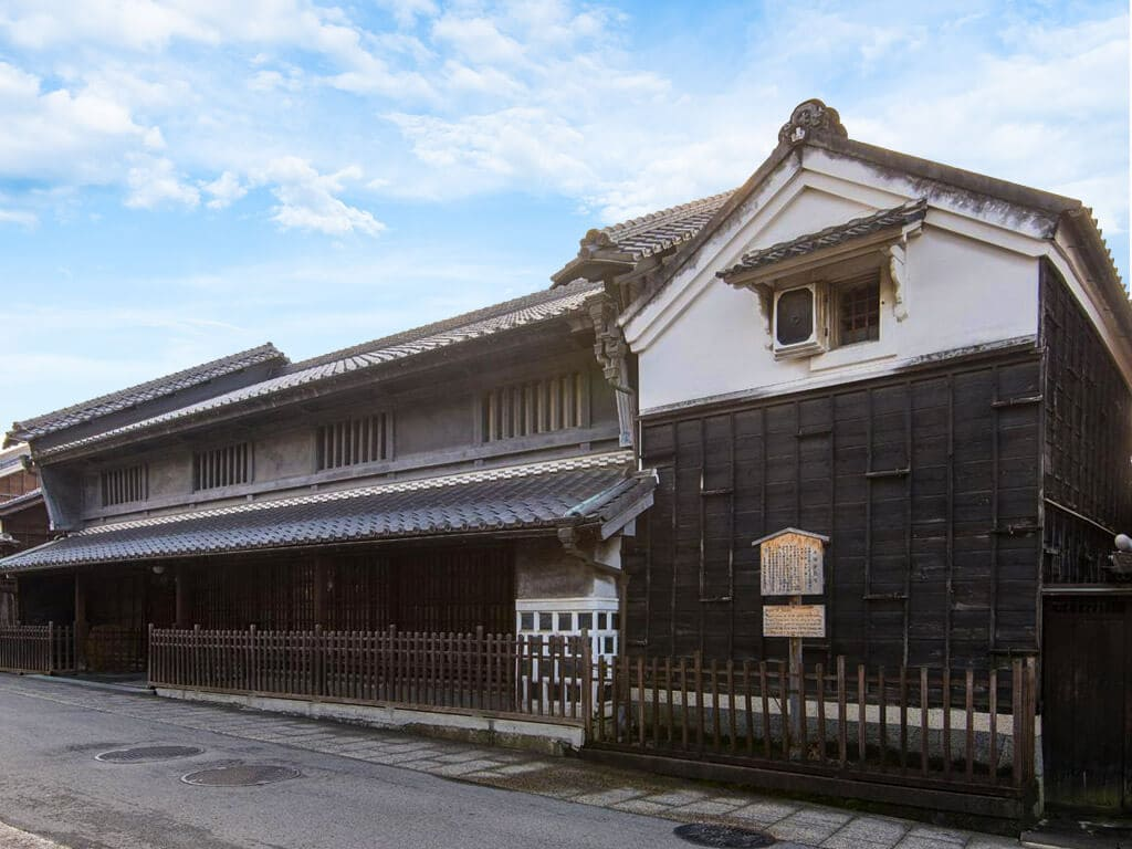 Kozuka House