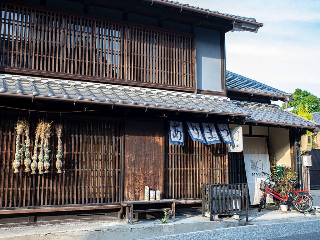 Mado Cafe Mado Guesthouse