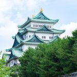 Nagoya Castle Cover Image