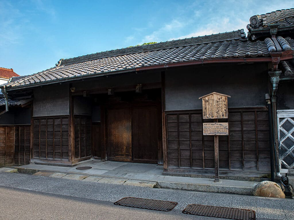 Takeda House