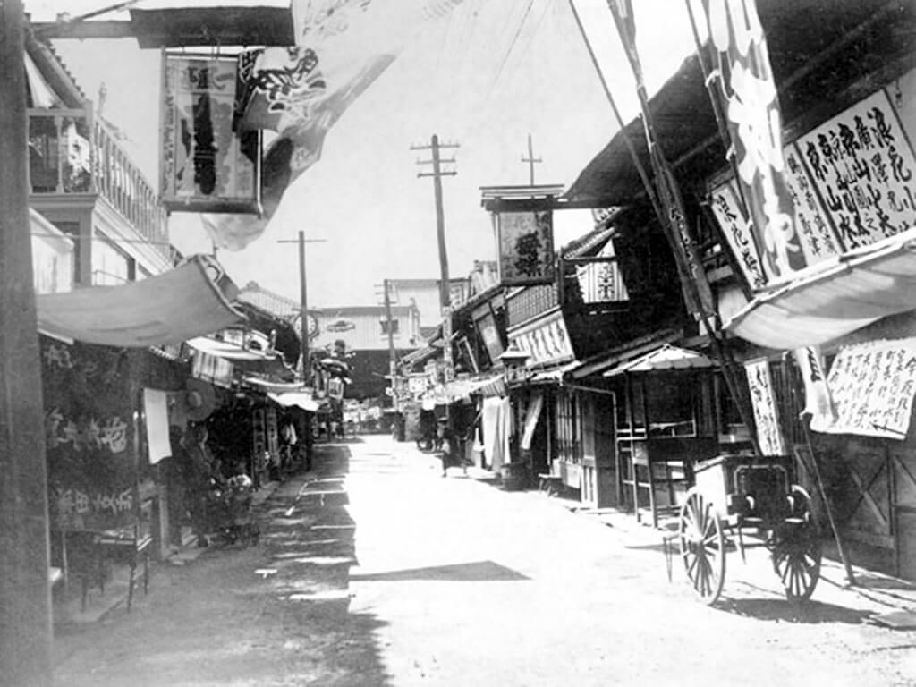 Osu SHowa Period Street