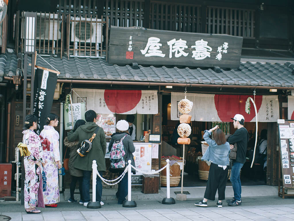 Inuyama Downtown