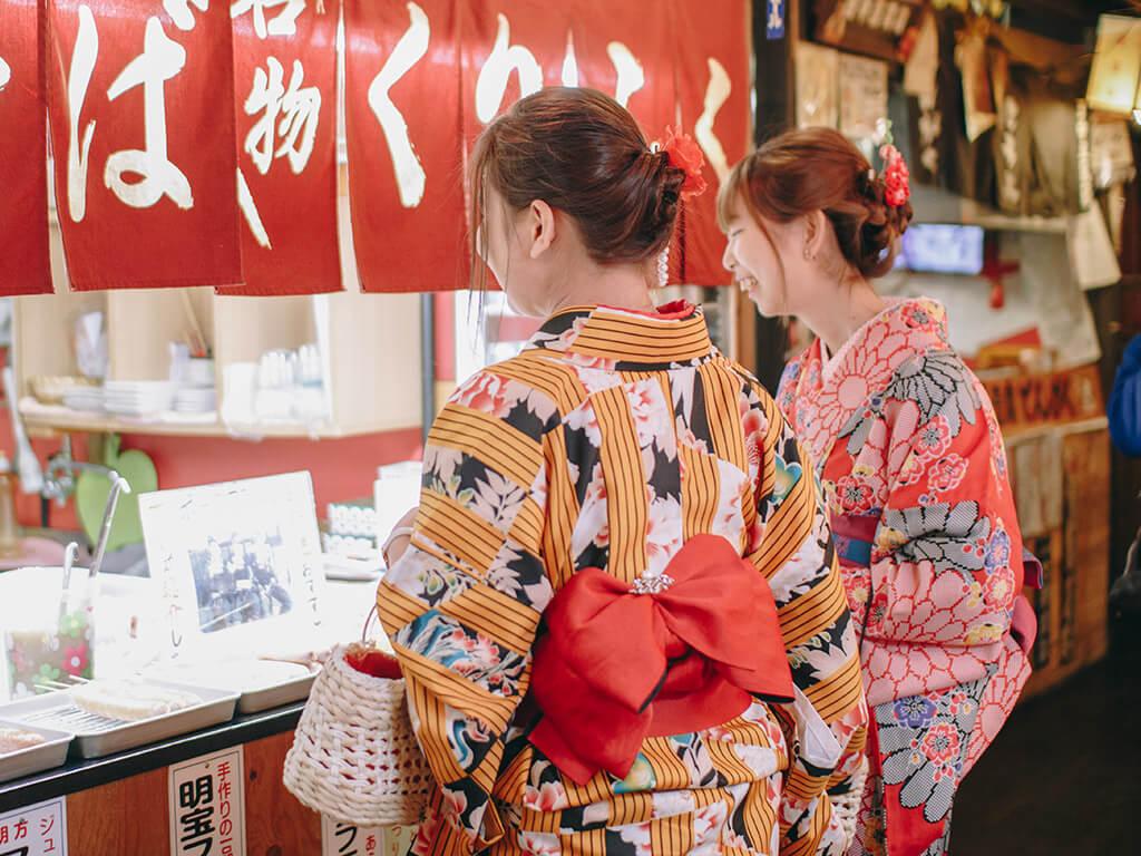 Inuyama kimono