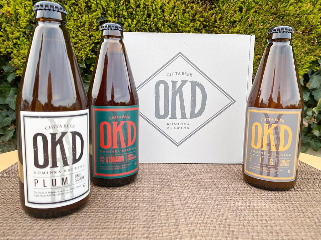 OKD Brewery
